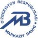 Центральный банк Республики Узбекистан